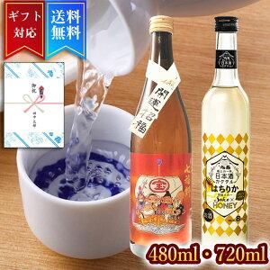 リキュール 飲み比べ セット カクテル 720 はちりか 七福神 旭鶴 送料無料 | 日本酒 セット 飲み比べ プレゼント 贈り物 ミニ 千葉 酒蔵 地酒 誕生日 おすすめ リキュール カクテル はちみつ は