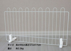 (ホワイト)ペットフェンス 90cm×40cm 【置くだけ 木製 犬 ゲート 犬用 ペット用ゲート ペットフェンス 間仕切り ついたて 衝立 柵 犬用品 おしゃれ 北欧