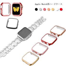アップルウォッチ カバー キラキラ 送料無料 tpu アップルウォッチカバー 保護ケース フェイスカバー ケース 全面保護仕様 Apple Watch用ハードケース アップルウォッチ用ハードケース