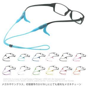 メガネチェーン レディース シリコン メガネストッパー付き 全12タイプ 送料無料 ストラップ グラスコード 眼鏡チェーン 落下防止 おしゃれ 軽い メガネコード メガネホルダー ヒモ 紐