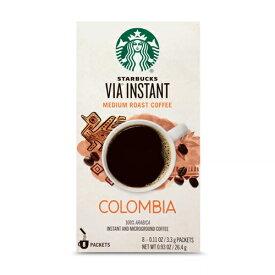 【ポイント5倍】 スターバックス VIA コロンビア ミディアムロースト インスタント コーヒー 8個入り Starbucks アメリカ