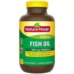【ポイント5倍】【送料無料】 ネイチャーメイド Nature Made フィッシュオイル オメガ3 ソフトジェル 230粒 115日分 1200mg サプリメント ビタミン アメリカ