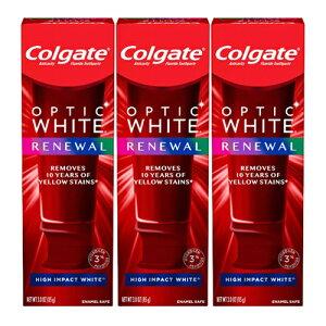 【送料無料】 【最新版】コルゲート Colgate オプティックホワイト リニュー ホワイトニング 歯磨き粉 ハイインパクト ホワイト 85g 【お得な 3本セット】 Optic White Renewal High Impact White