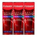 Colgate コルゲート High Impact White ハイインパクト ホワイト 85g 【お得な 3本セット】 OPTIC WHITE