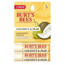 【ポイント5倍】 バーツビーズ ココナッツ & ペアビーズワックス モイスチャライジング リップクリーム リップバーム 4.25g x 2個 Burt's Bees アメリカ