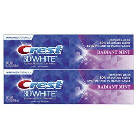 【ポイント5倍】【送料無料】クレスト 3D ホワイト ラディアントミント ホワイトニング歯磨き粉 116g 【お得な 2本セット】 Crest アメリカ