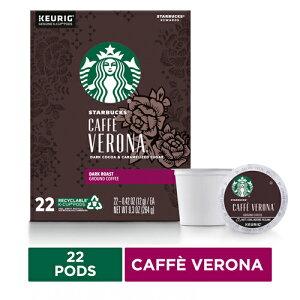 【ポイント5倍】【送料無料】 キューリグ K-CUP(Kカップ) スターバックス カフェベロナ ダークロースト コーヒー 22個入 Starbucks アメリカ