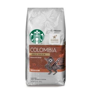 【ポイント5倍】 スターバックス Starbucks コロンビア ミディアムロースト グラウンドコーヒー(挽き豆) 340g コーヒー コーヒー豆 アメリカ