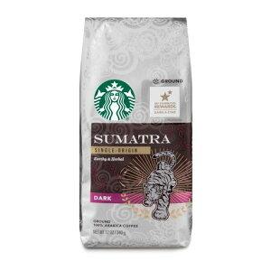 【ポイント5倍】 スターバックス Starbucks スマトラ ダークロースト グラウンドコーヒー(挽き豆) 340g コーヒー コーヒー豆 アメリカ