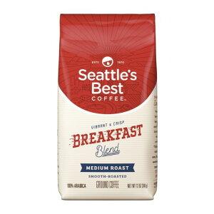 【ポイント5倍】 シアトルベストコーヒー Seattle's Best Coffee ブレックファーストブレンド ミディアムロースト グラウンドコーヒー(挽き豆) 340g コーヒー コーヒー豆
