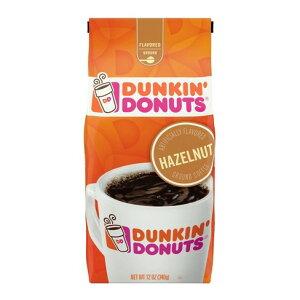【ポイント5倍】 ダンキンドーナツ Dunkin' Donuts ヘーゼルナッツ ライトロースト グラウンドコーヒー(挽き豆) 340g コーヒー コーヒー豆 アメリカ