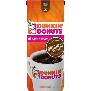 【ポイント5倍】 ダンキンドーナツ Dunkin' Donuts オリジナルブレンド ミディアムロースト ホールビーン(コーヒー豆) 340g コーヒー コーヒー豆 アメリカ