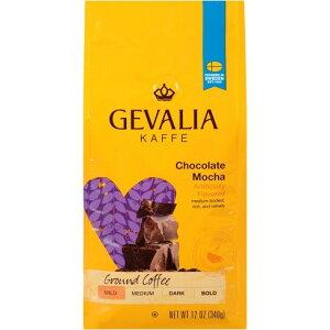 【ポイント10倍】【送料無料】ゲバリア Gevalia モカフレーバー ライトロースト グラウンドコーヒー(挽き豆) 340g コーヒー コーヒー豆 アメリカ