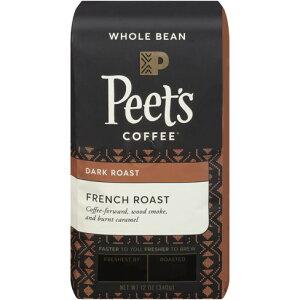 【ポイント5倍】 ピーツコーヒー Peet's Coffee フレンチロースト ダークロースト ホールビーン(コーヒー豆) 340g コーヒー コーヒー豆 アメリカ