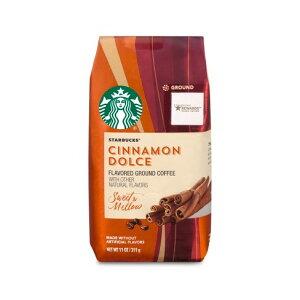 【ポイント5倍】 コーヒー コーヒー豆 スターバックス Starbucks シナモン ドルチェ ブロンド ライトロースト グラウンドコーヒー(挽き豆) 311g