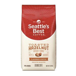 【ポイント5倍】【送料無料】シアトルベストコーヒー Seattle's Best Coffee トーステッド ヘーゼルナッツ ミディアムロースト グラウンドコーヒー(挽き豆) 340g コーヒー コーヒー豆 アメリカ