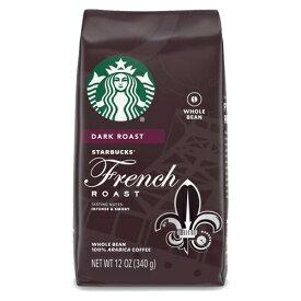 【ポイント5倍】 スターバックス Starbucks フレンチロースト ダークロースト ホールビーン(コーヒー豆) 340g コーヒー コーヒー豆 アメリカ
