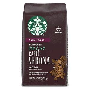 【ポイント10倍】 スターバックス Starbucks カフェインレス カフェベロナ ダークロースト グラウンドコーヒー(挽き豆) 340g コーヒー コーヒー豆 アメリカ