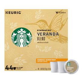 【ポイント10倍】【送料無料】 キューリグ K-CUP(Kカップ) スターバックス ベランダ ブレンド ブロンド ライトロースト コーヒー 44個入 Starbucks アメリカ
