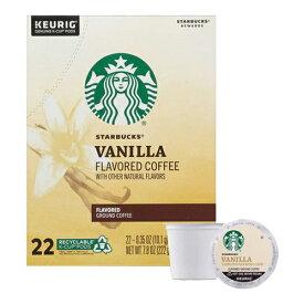 【ポイント10倍】【送料無料】 キューリグ K-CUP(Kカップ) スターバックス バニラ ライトロースト コーヒー 22個入 Starbucks アメリカ