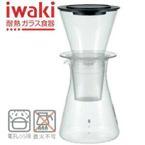 【お買い得】イワキ iwaki ウォータードリップコーヒーサーバー 440ml K8644-CL | 保存容器 アイスコーヒー 水出しコーヒー
