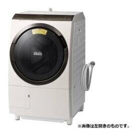 HITACHI 日立ドラム式洗濯機 BD-SX110FR 送料無料 標準設置料含む(階段作業など別)本州限定 下見後発送 愛知県は下見同時3~5日後発送
