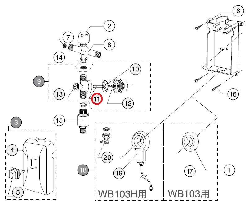 アサヒ衛陶 弁棒(フラッシュバルブ部品) NS60C 簡易水洗トイレ ニューレット コントロールボックス 部品