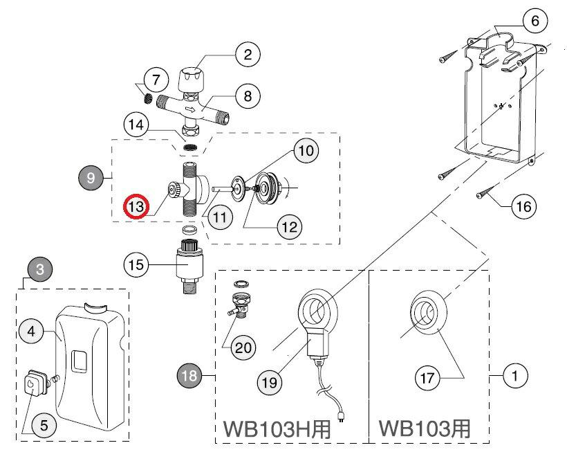 アサヒ衛陶 U型パッキン(フラッシュバルブ部品) NS60E 簡易水洗トイレ ニューレット コントロールボックス 部品