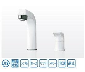 アサヒ衛陶 シャワー水栓 ホース引き出し式 SF1200NAE 水栓金具 一般地仕様 節湯水栓