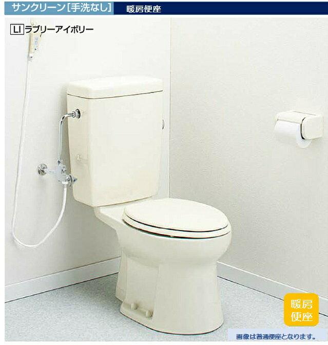 アサヒ衛陶 サンクリーン400 手洗いなし・壁給水 +暖房便座セット CAF246LI+TAF400RLI+DL46LI