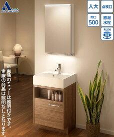 洗面台 アサヒ衛陶 洗面化粧台 デザイン おしゃれ デューク DUKE 間口500mm 一面鏡 開き扉 シングルレバー混合栓 LKDU500TF(N/C)JMM45(C/N)1