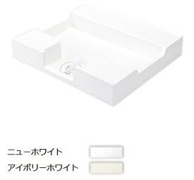テクノテック TECHNOTECH 洗濯機用 かさ上げ防水パン イージーパン 700mm幅 TPD700_IW アイボリーホワイト