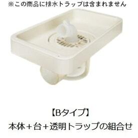 テクノテック TECHNOTECH ビルトイン洗濯機用 小型防水パン プッチエンデバー TS340B 本体 + 台 アイボリーホワイ