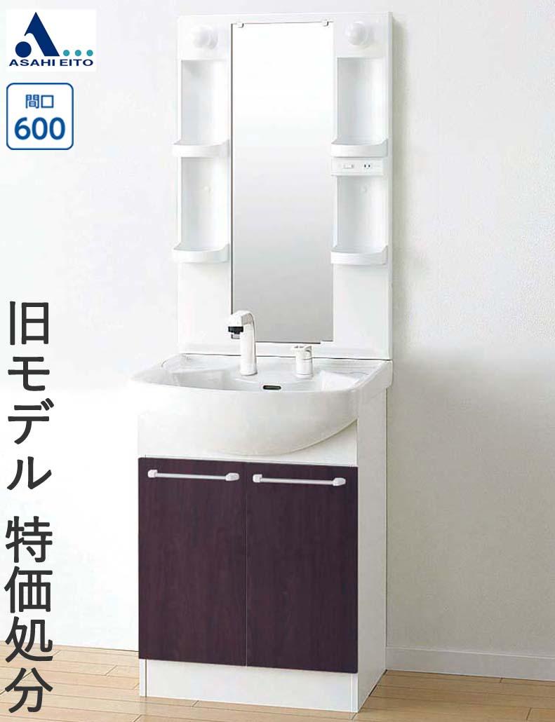 アサヒ衛陶 洗面台 洗面化粧台 Kシリーズ 間口600mm 一面鏡 白熱球 くもり止め無 2枚扉 シャワー水栓 LK3611KU(C)E5SB (ホワイト/メープル/ダークブラウン)