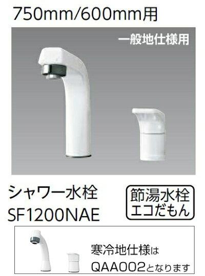K水栓金具