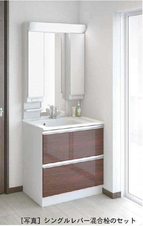 アサヒ衛陶 洗面化粧台 レスタ 間口750mm 三面鏡 2段引き出し シャワー水栓SLKR751AKMUE3L2H シングルレバー混合栓SLKR751AKFE3L2H 樹脂製の一体型カウンター