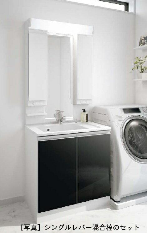 アサヒ衛陶 洗面化粧台 レスタ 間口750mm 三面鏡 2枚扉 シャワー水栓SLKR751KMUE3L2H シングルレバー混合栓SLKR751KFE3L2H 樹脂製の一体型カウンター