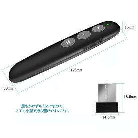 リモコン型 充電式 小型 ワイヤレス プレゼンター