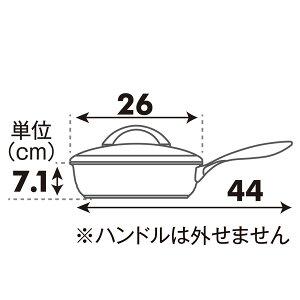 「オールライト(26cm)」(次世代のフライパン)IH・ガス対応深型日本製レシピ付きギフトカタログ[アサヒ軽金属公式ショップ]
