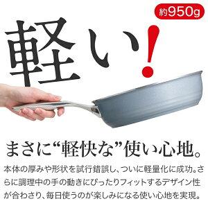 「オールライト&エッグパン玉手箱」[アサヒ軽金属公式ショップ]