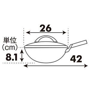 【2018年最新モデル】「オールライト炒(チャオ)」(次世代のフライパン)[アサヒ軽金属公式ショップ]