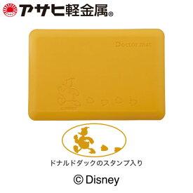 「ドクターマット(Spot)《Disney》柄:ドナルドダック」ディズニー 厚手 抗菌 撥水 ギフト [アサヒ軽金属公式ショップ]