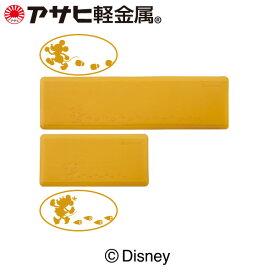 「ドクターマット(L)(S)セット《Disney》柄:ミッキーマウス・ミニーマウス」ディズニー 厚手 抗菌 撥水 ギフト [アサヒ軽金属公式ショップ]