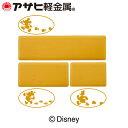 「ドクターマット(L)(S)(spot)セット《Disney》柄:ミッキーマウス・ミニーマウス・ドナルドダック」 [アサヒ軽金属…
