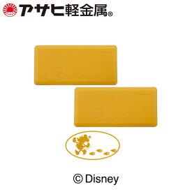 「ドクターマット(S)2枚セット《Disney》柄:ミニーマウス」ディズニー 厚手 抗菌 撥水 ギフト [アサヒ軽金属公式ショップ]