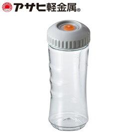 「真空保存用ボトル」(ドクタースムージー・クックリーダー) [アサヒ軽金属公式ショップ]