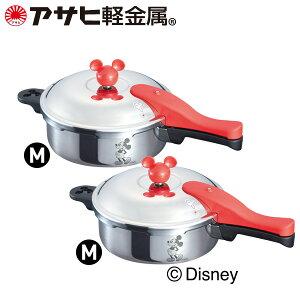 「<<ミッキーマウス>>ゼロ活力なべ MMセット(2台...