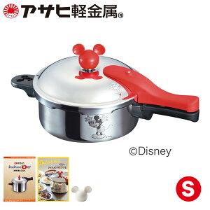 「<<ミッキーマウス>>ゼロ活力なべ(S)」(圧力鍋・...