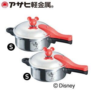 「<<ミッキーマウス>>ゼロ活力なべ SSセット(2台...