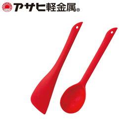 「シリコンツールAセット(ロングタイプ)」 カタログ   [アサヒ軽金属公式ショップ]